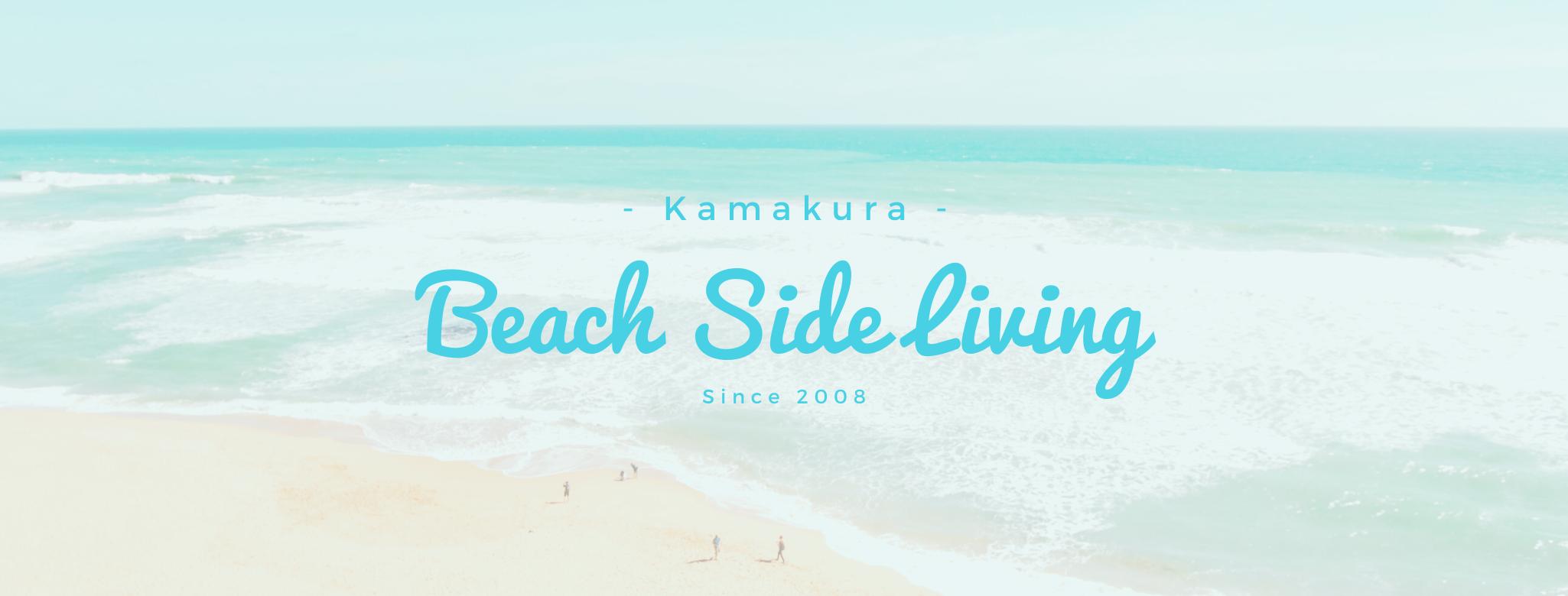 Beach Side Livingとは